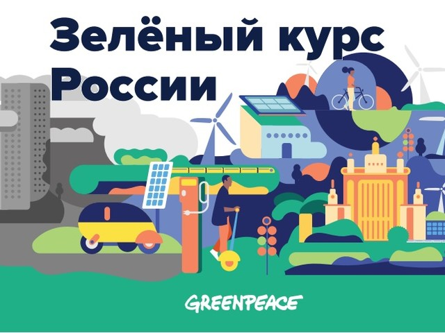 Putin ordina al governo russo di tagliare le emissioni fino al 70%, ma c'è il trucco