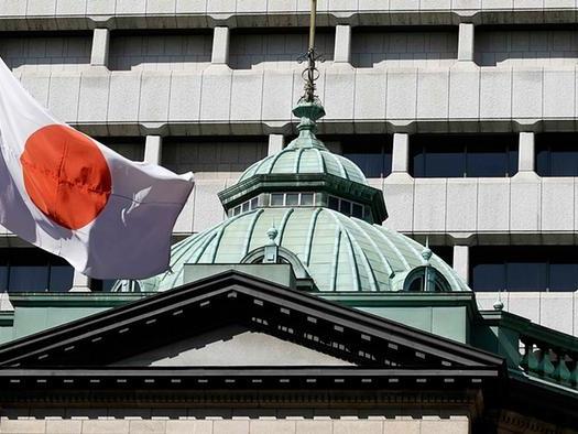 Giappone, lieve calo per i prezzi dei servizi a giugno