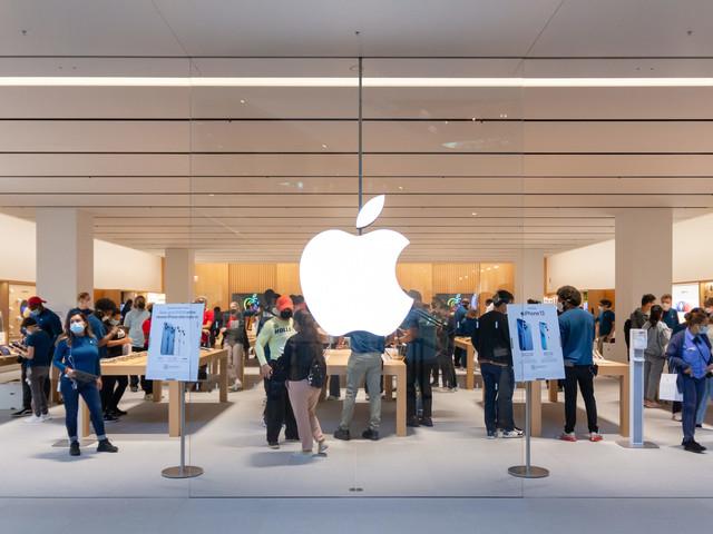 Entra nel nuovo Apple Store nel Bronx direttamente da casa tua