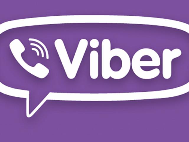 Come vedere ultimo accesso Viber