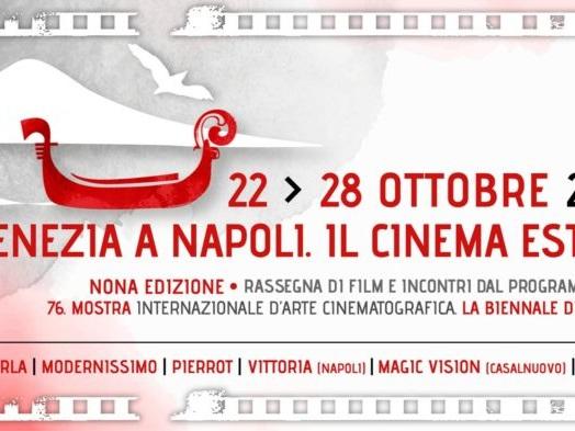 Al via Venezia a Napoli. Il cinema esteso