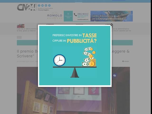 """Il premio Best Art Vinyl Italia ospite del festival """"Leggere & Scrivere"""""""