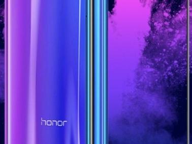 Honor 10: la GPU Turbo di Huawei arriva in Beta