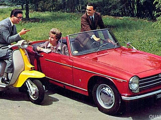 Innocenti - Dalla Lambretta alla Mini - FOTO GALLERY