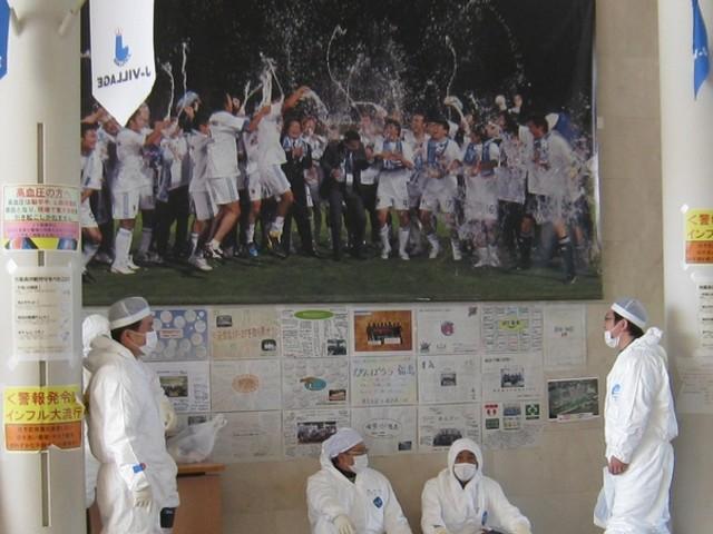 Greenpeace,radiazioni su sito Tokyo 2020