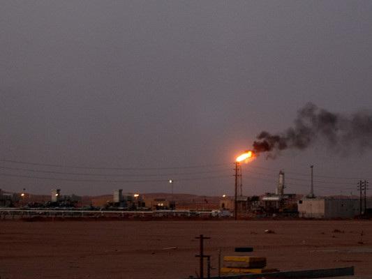 I nuovi equilibri geopolitici ed energetici nell'area del Golfo Persico
