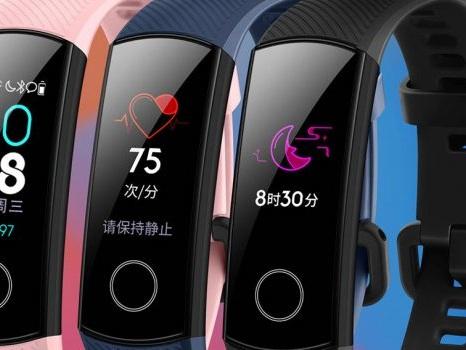 A momenti la nuova Honor Band 5: foto, specialità, prezzo e differenze con Xiaomi Mi Band 4
