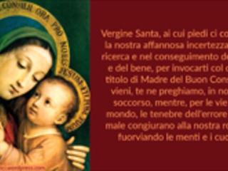 Dal 1467 a Genazzano - Davanti alla Madonna del Buon consiglio