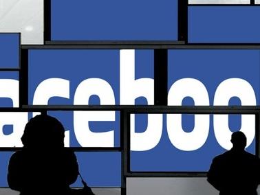 Facebook, fino a 100 mln di Euro di multa in Belgio per violazione della privacy