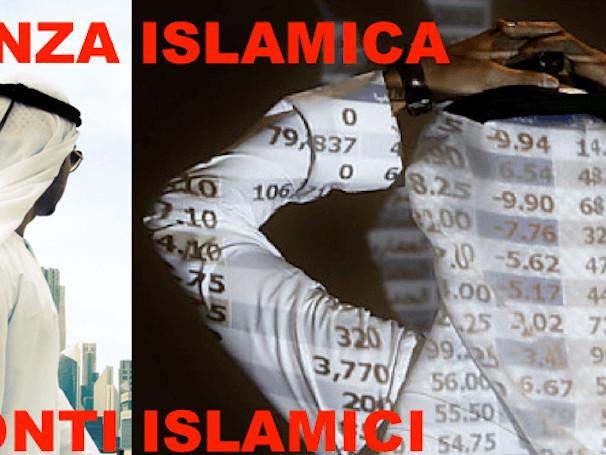 Come funziona il trading conto islamico 100% حلال ḥalāl [Finanza islamica]