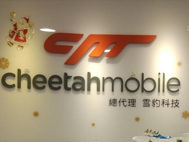 Cheetah Mobile combinaguai: il suo launcher conserva dati su server compromessi