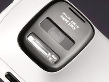 Qualcomm: smartphone con fotocamere da 100 MegaPixel entro fine anno