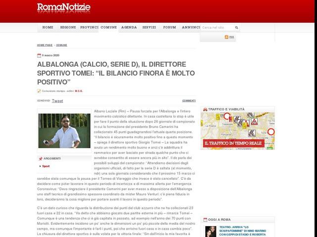 """Albalonga (calcio, serie D), il direttore sportivo Tomei: """"Il bilancio finora è molto positivo"""""""