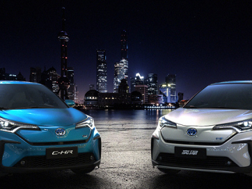 Toyota premieres Toyota-brand battery electric vehicles ahead of 2020 China launch