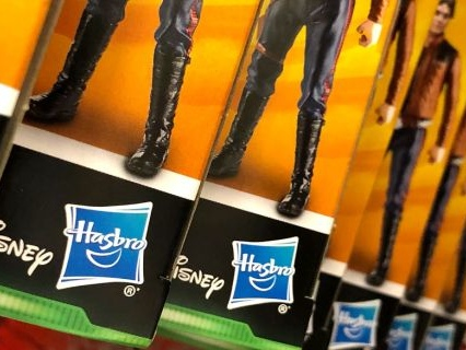 Wait…What? Death Row Records Is Now Owned By Hasbro