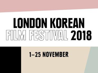 London Korean Film Festival 2018 Programme Launch