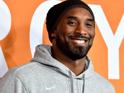 #BREAKING: Kobe Bryant Dies In Helicopter Crash