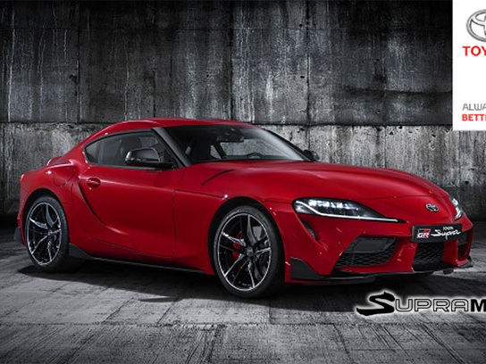Toyota Supra leaks ahead of official reveal