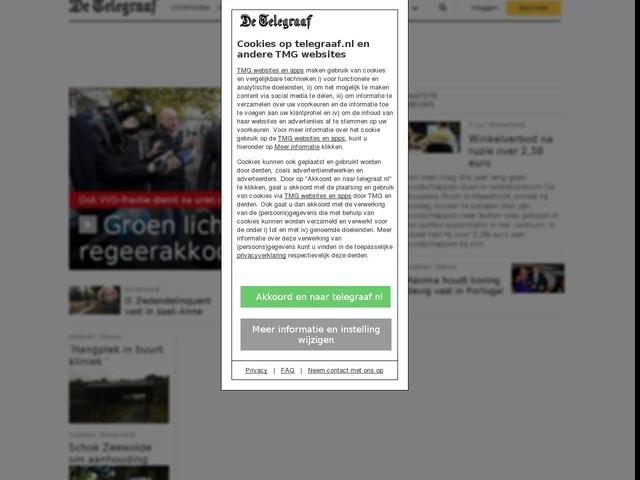 VIDEO - Bizar kusincident bij Go Ahead - Dordrecht