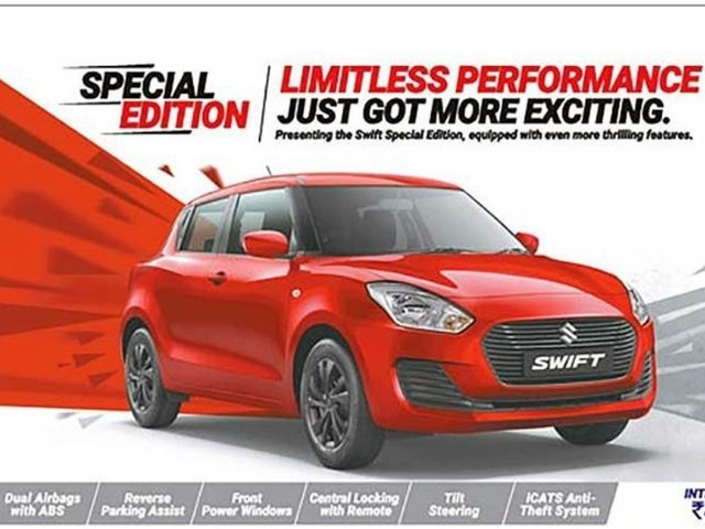 Maruti Swift Limited Edition Launched, Priced At Rs. 4.99 Lakhs