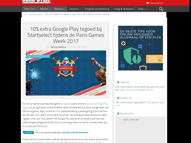 10% extra Google Play tegoed bij Startselect tijdens de Paris Games Week 2017