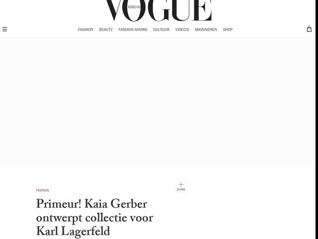 Primeur! Kaia Gerber ontwerpt collectie voor Karl Lagerfeld