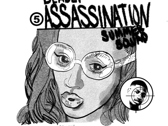"Guapdad 4000 – ""Deadly Assassination Summer Squad"""