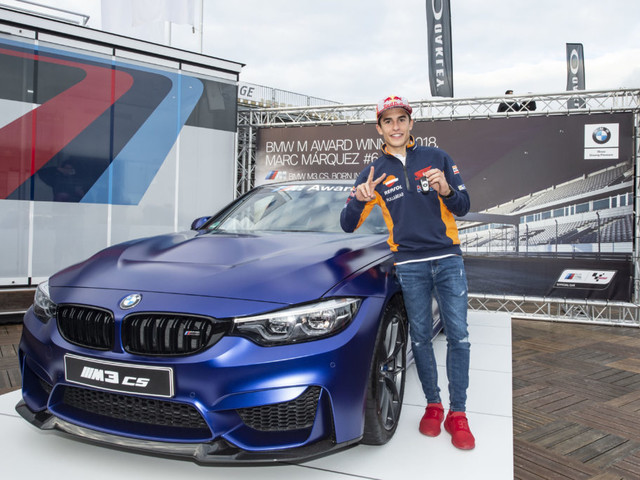 Marc Marquez Adds Sixth BMW M Award to His Collection