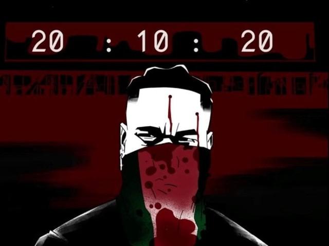 "#ENDSARS: Burna Boy Shares Powerful New Song ""20 10 20"": Listen"