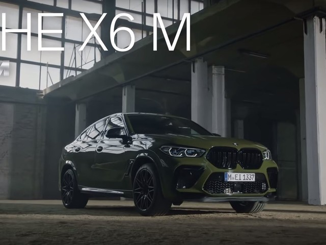 Video: BMW X6 M Competition Official Launch Film