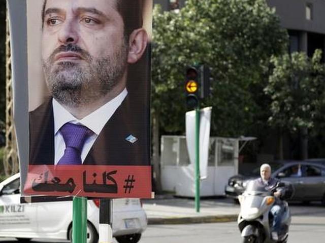 Hariri: ik ben op weg naar het vliegveld