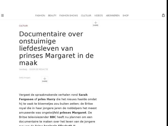 Documentaire over onstuimige liefdesleven van prinses Margaret in de maak