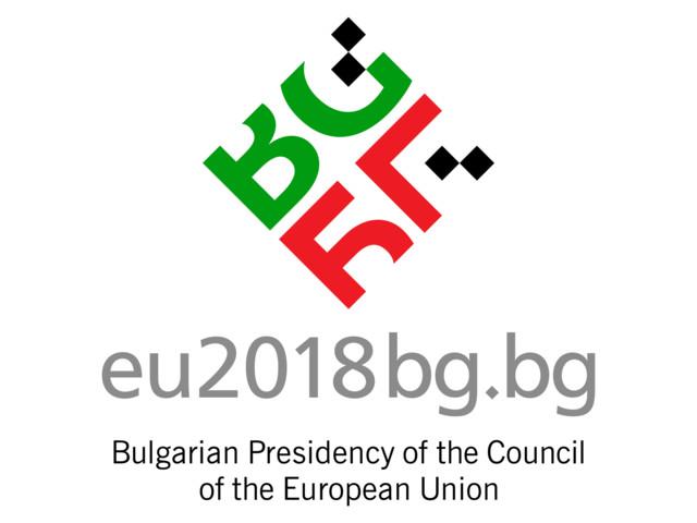Bulgarije: sluit EU-grenzen voor migranten