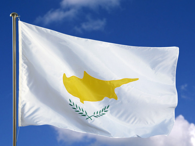 Cyprus stapt naar Internationaal Gerechtshof over aardgasboringen Turkije