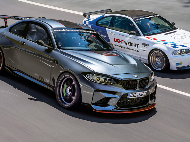 Video: Lightweight Performance BMW M2 CSR Breaks BMW Record on Sachsenring