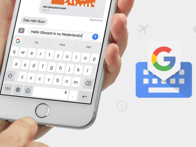 Oogappels #20: Gboard is het fijnste iPhone-toetsenbord