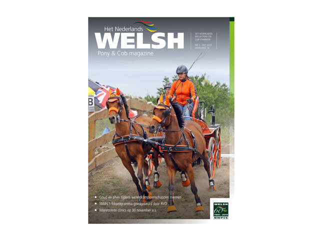 Komende week komt Welsh Pony & Cob Magazine nummer 5-2019 uit