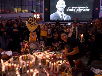 #MambaForever: Monuments Around The World Light Up Purple & Gold To Remember Kobe Bryant