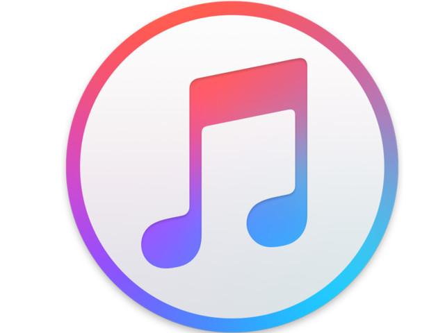 iTunes verschijnt dit jaar toch niet meer in de Microsoft Store