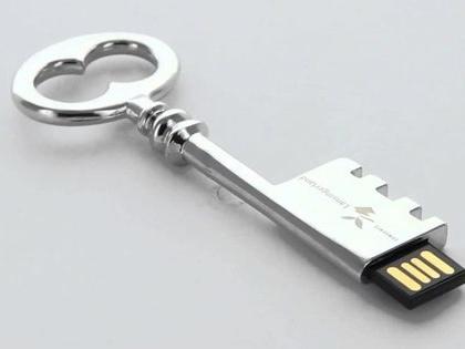 Maak een usb-sleutel voor je pc