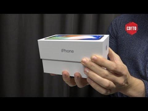 iPhone X - Prachtig scherm met zonnebril