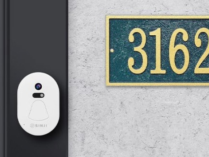 This Smart Doorbell Sends Photos Of Every Visitor Straight To Your Phone