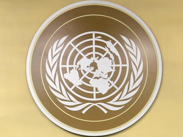 Documenten met wachtwoorden Verenigde Naties onbeschermd online