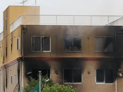 "Tragic: 33 Employees At Japanese Anime Studio Burned Alive By Arsonist Screaming ""You Die!"""