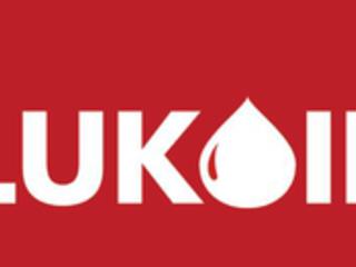 Lukoil en Belfius introduceren tanken met bank-app in België