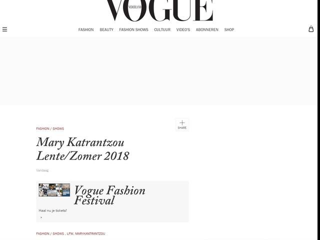 Mary Katrantzou Lente/Zomer 2018