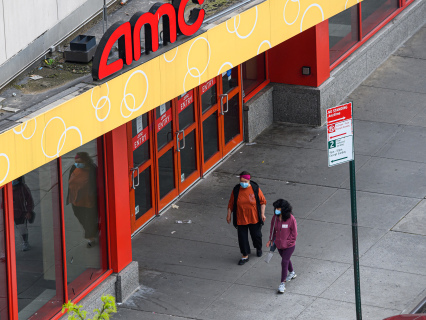 COVID Special: AMC Theaters To Offer Tickets For 15-Cents On Reopening Day