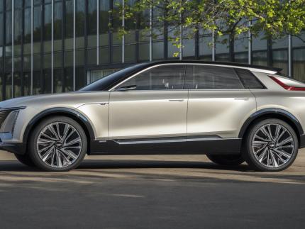 Cadillac unveils LYRIQ electric luxury crossover show car