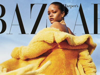 Rihanna Covers Harper's BAZAAR & Shares Scintillating Secrets About Fenty Skin