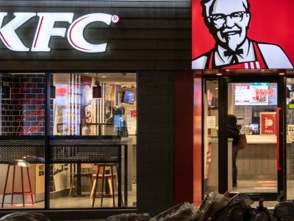 Gang Members Arrested After Being Caught Smuggling KFC Chicken, 10 Tubs Of Coleslaw Into Locked Down Auckland, New Zealand